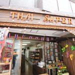THAI SUPER タイスーパー