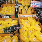 【動画】タイ産マンゴー特売店 ほのかの果実 JR芦屋店