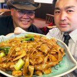 【動画】タイ料理 プンプイ