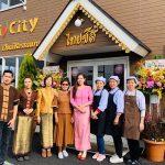【動画】タイ料理タイシティ