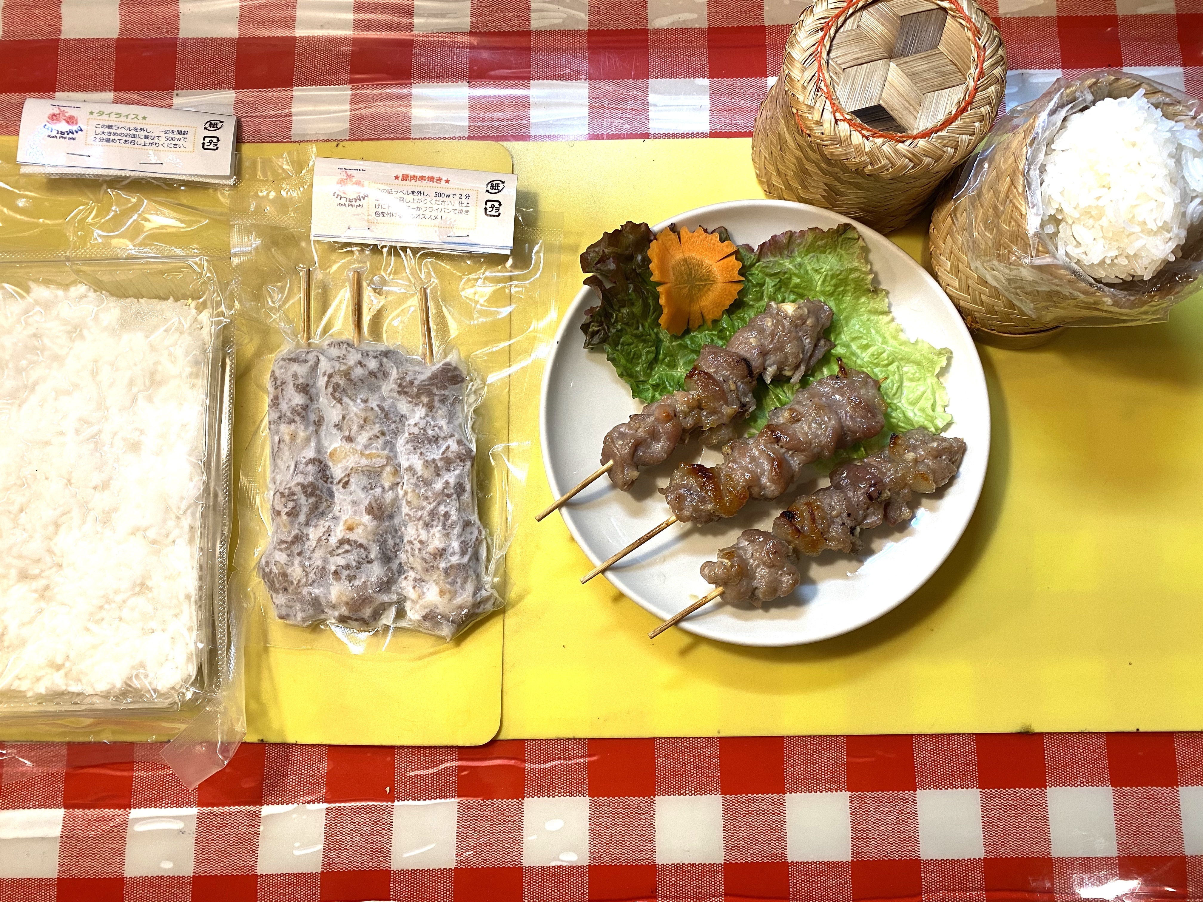 豚肉炙り焼き(ムーピン)ともち米冷凍パウチセット